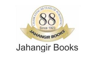 jahangir books logo
