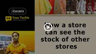 candela-how-a-store-can-see-the-stock-of-other_stores