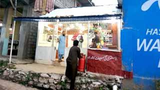 shogran bazaar salon